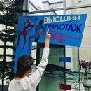 Анастасия Романенко фото #28