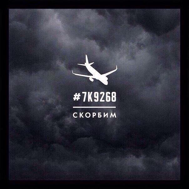 Алексей Педин | Москва