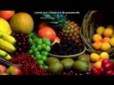 «діана» под музыку Скрябін - А Під Новий Рік (2011). Picrolla