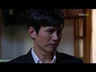 Божественный герой / A Man Called God (озвучка) - 13 для http://asia-tv.su