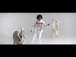 Die Antwoord – Ugly Boy HD Премьера клипа Di Antwood Antwod Дай Ди Энтвуд Антвод Антвод Donker Mag Ninja — MC Yo-landi Vi