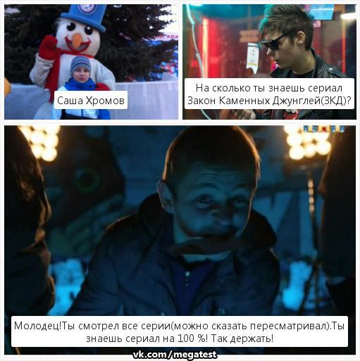 стс online ru смотреть онлайн