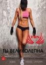 Юлия Смолянко. Фото №9