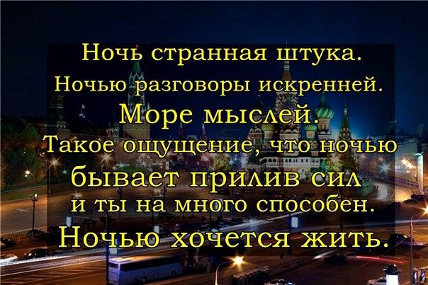 https://pp.vk.me/c627827/v627827366/439df/HUNz6TNI0jc.jpg