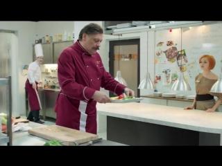 Кухня - 39 серия (2 сезон 19 серия) [HD] Комедия сериал_HIGH