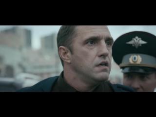 Побег за мечтой (Русский трейлер 2016)