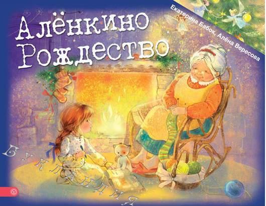 www.labirint.ru/books/506521/?p=7207