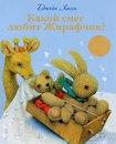 www.labirint.ru/books/373844/?p=7207
