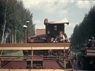 Песня комбайнера. 1955 год. ( х/ф