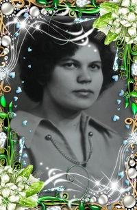 Баранова Вера (Шабалина)