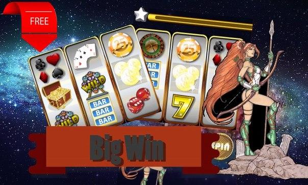 выигрыши в казино с бонусом