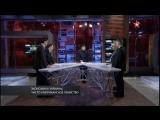 Особая статья: Экономика Украины. Чисто американское убийство (Бом, Фёдоров, Надеждин) 21.02.16