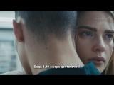 Prinz Pi - 1,40m (feat. Philipp Dittberner) (russian subtitles)