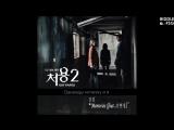 DinDin (딘딘) - Memories (feat. Ahn Hyun Jung (안현정)) [Cheo Yong 2 OST] (рус.саб.)