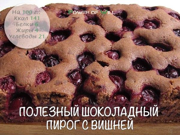 Жареные сырные шарики рецепт с фото