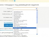 Реклама в группах в Контакте, Как собирать подписчиков из соцсетей