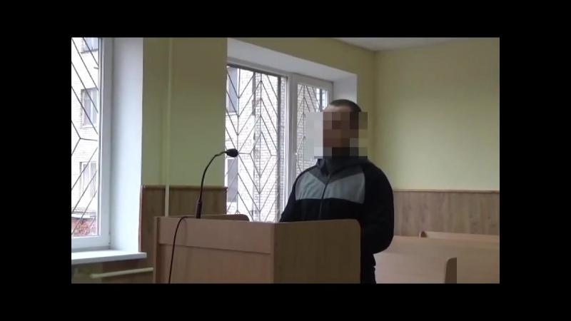 Суд звільнив від кримінальної відповідальності колишнього бойовика який повернувся за програмою СБУ