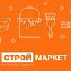 Строительный портал - StroyMarket.kz