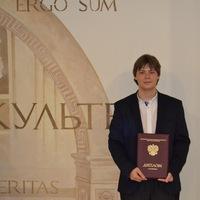 Ярослав Климов