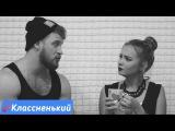 Дмитрий Рубин &amp Татьяна Хоменко - Самая Грустная Песня Новые Клипы 2016