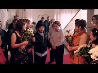Сериал Бородач 6 серия   (12.02.2016) Свадебный переполох