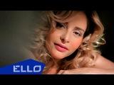 Ольга Маковецкая - Пополам (Official Video 2013)