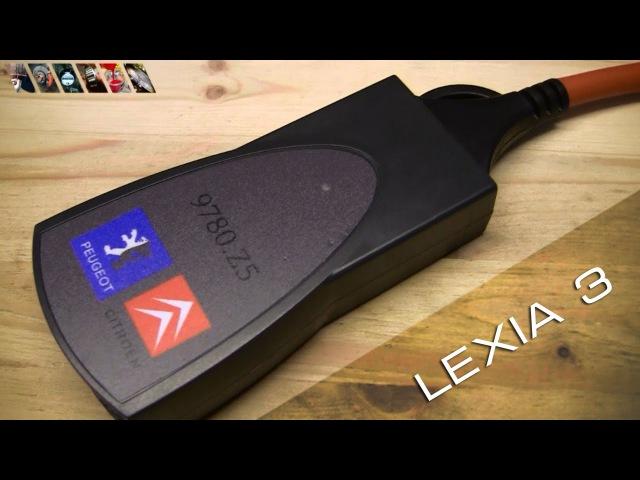 Дилерский сканер Lexia-3 Peugeot/Citroen (PSA XS Evolution)