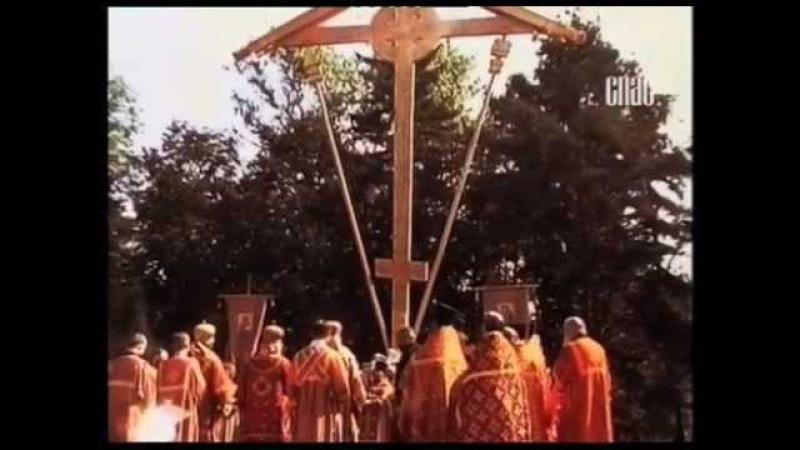 Молите бога о нас Бутовский полигон