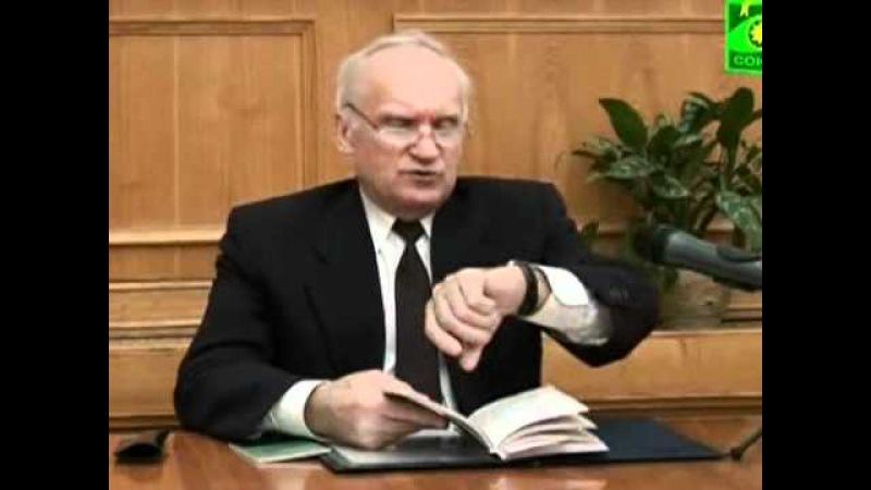 О духовных законах - А. И. Осипов (Алексей Ильич Осипов)