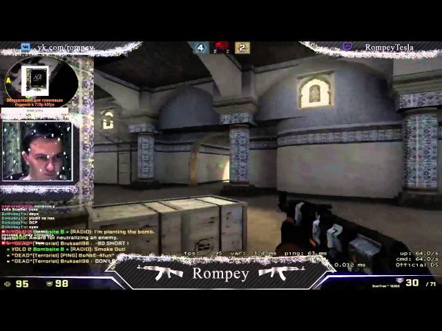 Rompey-4k
