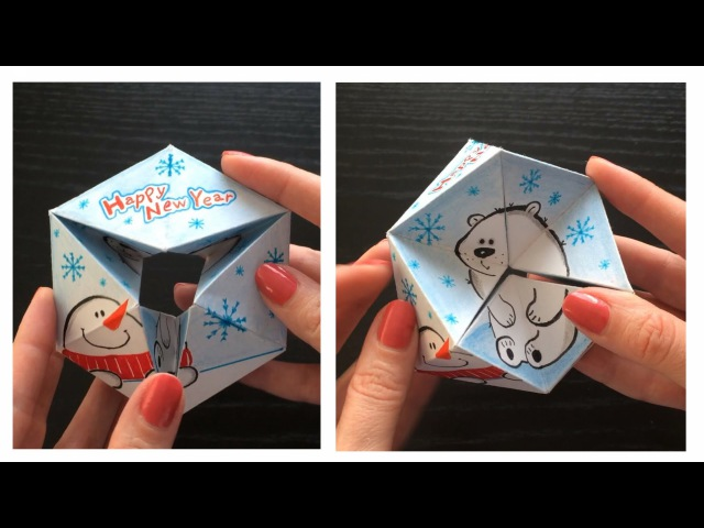 Paper toy hand drawn Greeting card. Christmas paper craft.