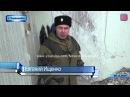 """Проект """"Новороссия"""" закрыт"""". 18+ Очень ненормативная лексика и сцены насилия."""