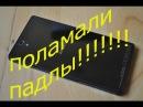 ПРОШИВКА Sony xperia z c6603 / c6602 (Android 5.1) , восстановление полу-кирпича , удаление ключа