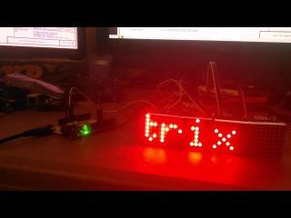 MAX7219 and LED Displays - Arduino Kits, Raspberry Pi