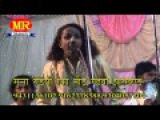 HD New Qawwali Muqabla || Allah Ye Ada Kaisi Hai Hasino Ki  || Akram Taj