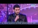 المنشد قدور - فداك روحي يا رسول الله في قناة 15