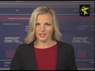 БК «Химки» принимал на своей площадке красноярский «Енисей»