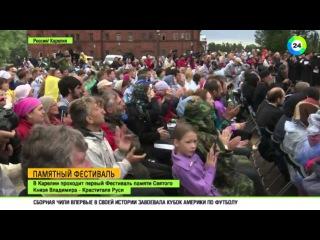 Фестиваль православных песнопений впервые прошел на Валааме