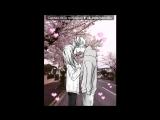 « I love you » под музыку Кристина Си - В Твоих - Моих Мечтах (2014). Picrolla
