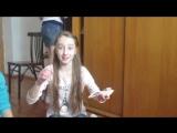 Вечеринка Кати: Бутылочка - игра на желания 2