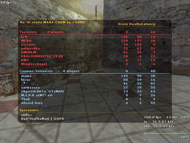 counter-strike_1-6_beta_
