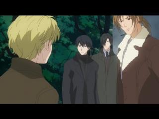 •AML• 13 серия -  Охота на привидений ( Ghost Hunt ) 2006 - Русская озвучка Persona99