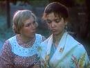 Цыган (1979) - 4 серия