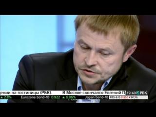 Виттель Импортозамещение Армения  РБК-20150626-231122.ts