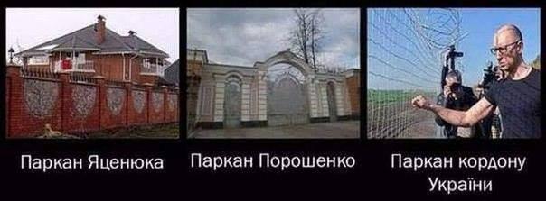 Террористы продолжили обстрелы украинских позиций днем 24 ноября, - пресс-центр АТО - Цензор.НЕТ 4658