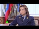Наталья Поклонская. Интервью для телеканала «Russia Today» 16/03/2016