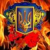 Украины  больше  нет!