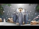 Поздравление с Рождеством Христовым. Видео открытка для друзей. ( 1080p )