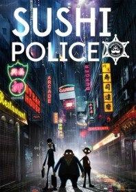 ��� ���� �������� / Sushi Police (����������� 2016)