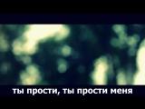 Аркадий Грек - А на город упал туман (субтитры)